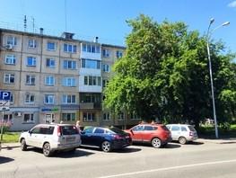 Продается Офис Октябрьский пр-кт, 44  м², 3990000 рублей