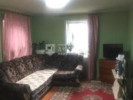 Продается Дом Бурденко ул, 45  м², участок 8 сот., 1400000 рублей