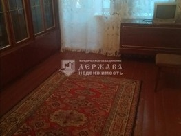 Продается 3-комнатная квартира Александрова ул, 61  м², 2600000 рублей