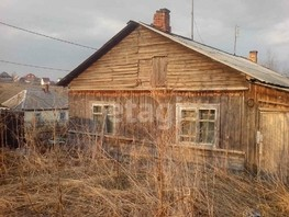 Дом, Ленская ул