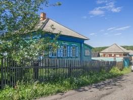 Дом, Советов