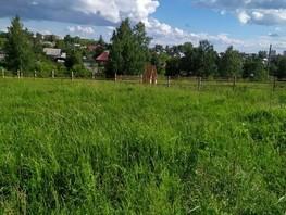 Земельный участок, Райчихинская тер