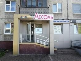 Продается Готовый бизнес Шахтеров (Гравелит) тер, 31  м², 300000 рублей