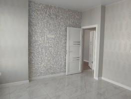 Продается 2-комнатная квартира 42.8  м², 4300000 рублей