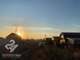 Продается Дачный участок Леонова ул, 15.1  сот., 395000 рублей