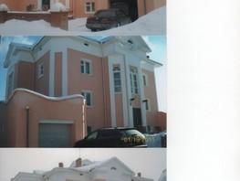 Таунхаус, Ивлева ул