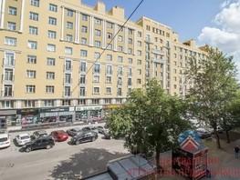 4-комнатная квартира, 137  м², 3/5 этаж
