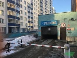 парковка, 22.7  м²