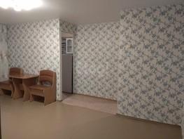 3-комнатная квартира, 45  м², 5/5 этаж