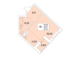 Студия, 37.91  м², 14/22 этаж