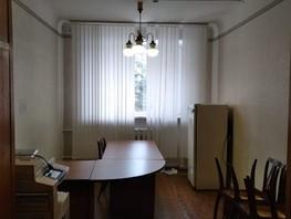 Офис, 34  м², 2 этаж