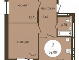 2-комнатная квартира, 65.05  м², 14-22/23 этаж