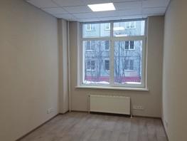 Офис, 18  м², 1 этаж