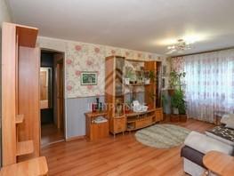 3-комнатная квартира, 60  м², 1/10 этаж