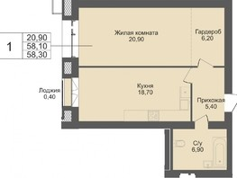 1-комнатная квартира, 57.3  м², 2/12 этаж