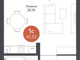 Продается 1-комнатная квартира ТИХОМИРОВ, 41.53  м², 5050048 рублей