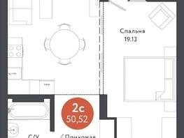 Продается 2-комнатная квартира ТИХОМИРОВ, 50.52  м², 5840112 рублей
