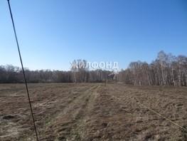 Продается участок 50  сот., 650000 рублей