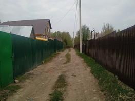 Продается участок 6.5  сот., 2100000 рублей