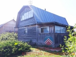 Продается дача Берег снт, 48  м², участок 12 сот., 1000000 рублей