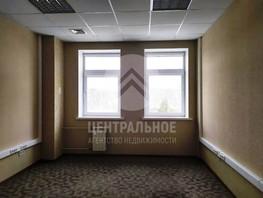 Сдается Офис Серебряное озеро ул, 22  м², 314600 рублей