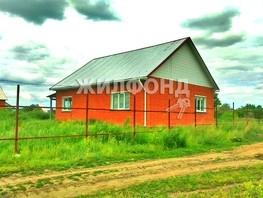 Дом, Северный пер