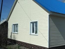 Продается Дом Линейная 2-я ул, 69  м², участок 10 сот., 2800000 рублей