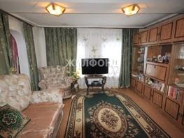 Продается Дом Пионерская ул, 53.3  м², участок 13.9 сот., 5500000 рублей