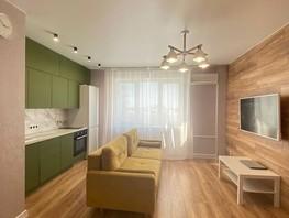 Продается 3-комнатная квартира Бронная ул, 56  м², 3870000 рублей