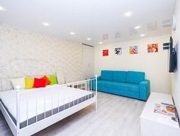 Снять однокомнатную квартиру Геодезическая ул, 39  м², 1490 рублей