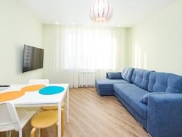 Снять двухкомнатную квартиру Немировича-Данченко ул, 50  м², 1990 рублей