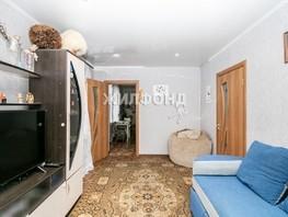 Продается Дом 1-й Панфиловцев пер, 69.98  м², участок 4.69 сот., 3500000 рублей
