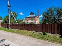 Дом, Заводская ул