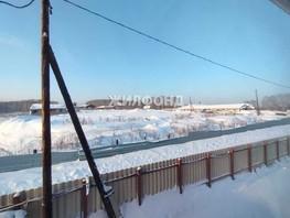 Земельный участок, Сибирская ул