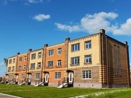Продается 3-комнатная квартира Березки-ЭЛИТНЫЙ, 44.66  м², 3773000 рублей