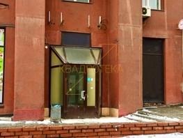 Сдается Помещение Зыряновская ул, 151  м², 196000 рублей