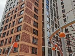 Продается 2-комнатная квартира НА ТРУДОВОЙ, 43  м², 6999000 рублей