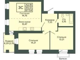 Продается 3-комнатная квартира Малахит, дом 7, 67.58  м², 4392700 рублей