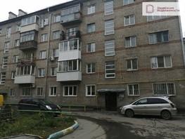 Продается 2-комнатная квартира Выставочная ул, 42.5  м², 3500000 рублей