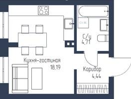 Продается Студия МИХАЙЛОВСКИЙ, 27.34  м², 4500000 рублей