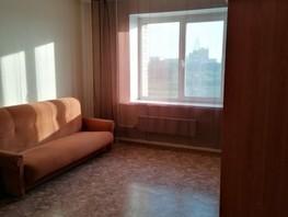 Продается 1-комнатная квартира Есенина ул, 46  м², 4200000 рублей