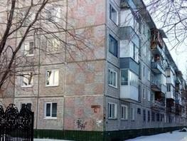 1-комнатная квартира, 31  м², 3/5 этаж