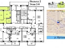 3-комнатная квартира, 94.68  м², 2-5/14 этаж