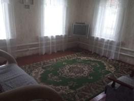 Дом, Кутузова ул