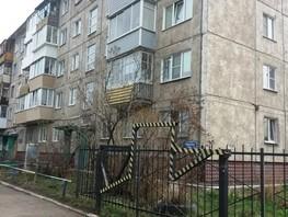3-комн, Бородина ул, д.40А