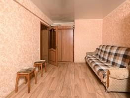 Снять однокомнатную квартиру Красный Путь ул, 35  м², 1200 рублей