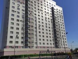 Продается 1-комнатная квартира Конева ул, 94.4  м², 8850000 рублей