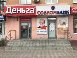 Сдается Помещение Лобкова ул, 14  м², 45000 рублей