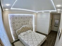 Продается 3-комнатная квартира Красный Путь ул, 82  м², 13700000 рублей