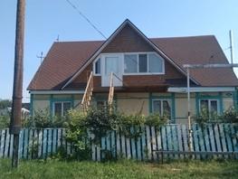 Продается Дом Юбилейная, 121  м², участок 15 сот., 4080000 рублей